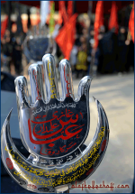 Hand of Fatima at Muharram Procession, Lahore (Pakistan).