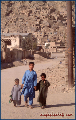 Three boys, Qarta-ye panj, Kabul.